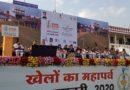 सीएम गहलोत के साथ विधानसभा अध्यक्ष जोशी ने राजस्थान खेल महापर्व का शुभारंभ किया