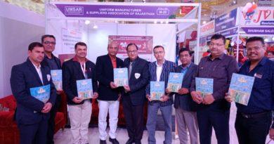 जयपुर में सम्पन्न हुआ यूनिफॉर्म फैब्रिक ट्रेड फेयर